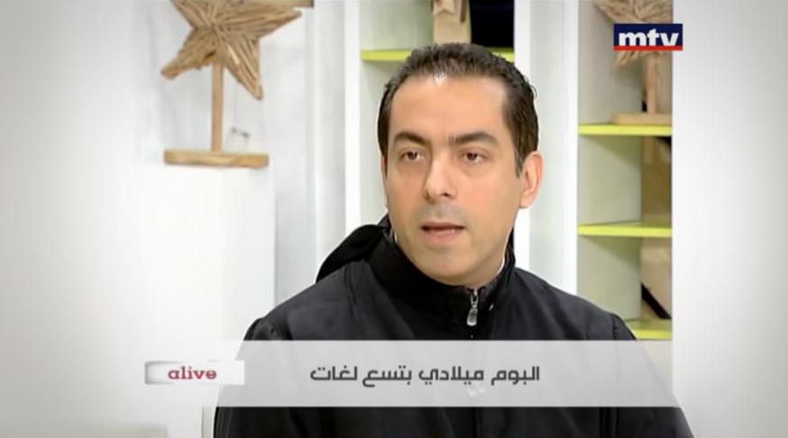 mtv-lebanon